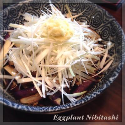 Eggplant Nibitashi