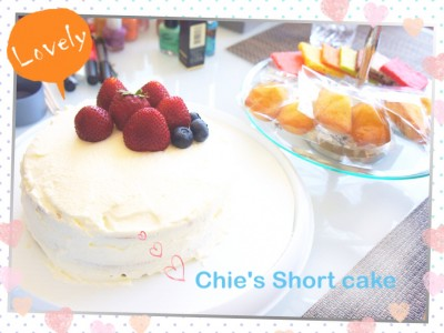 Chie's Shortcake
