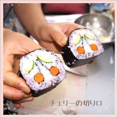 飾り巻き寿司[チェリー]