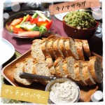Arisa's アンチョビバター/ DanDan's キノアサラダ