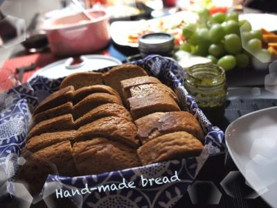 Ai's Handmade bread