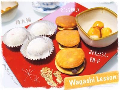 150117-wagashi1