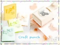 Craft punch